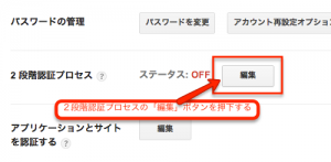 gmail-security-03