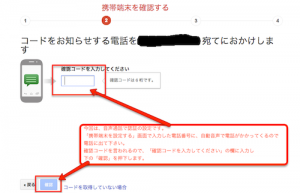 gmail-security-06