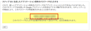 gmail-security-12