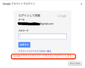 gmail-security-13