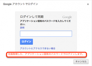 gmail-security-14