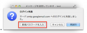 gmail-security-15