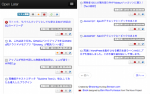 chrome-extension-openlater-for-readability-01