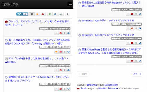 chrome-extension-openlater-for-readability-1.1.0-01