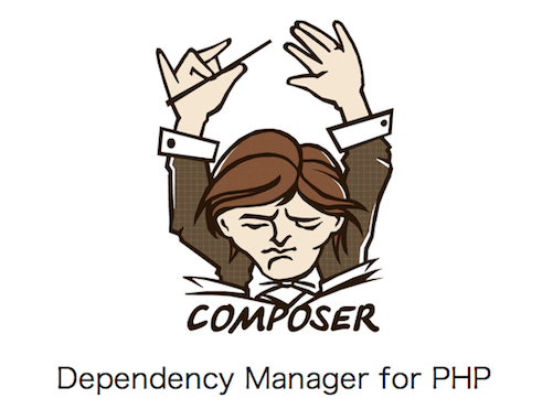 php-composer-dependency-management-01