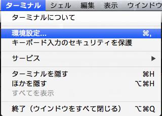 android-keytool-error-02