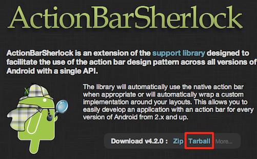 actionbarsherlock-andriod2-actionbar-sample-02