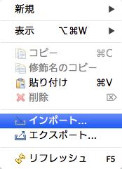 velloy-google-io-http-network-sample-01
